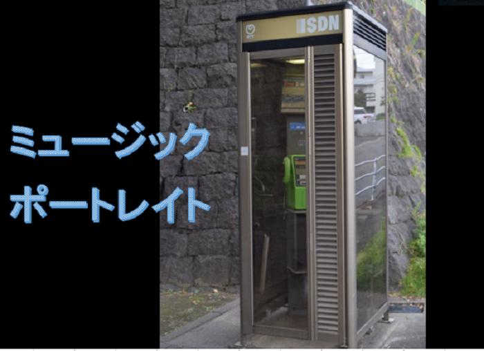[ミュージック・ポートレイト 【「工藤静香×ミッ …
